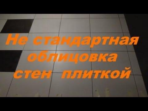 ✓Cовременные материалы для отделки стен. Узнай больше о ремонте ванной комнаты!#СоветДаРемонт