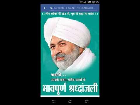 Download A Tribute To His Holiness Nirankari Baba Ji MP3
