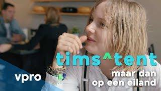 Marieke Lucas Rijneveld in Tims ^ tent: maar dan op een eiland
