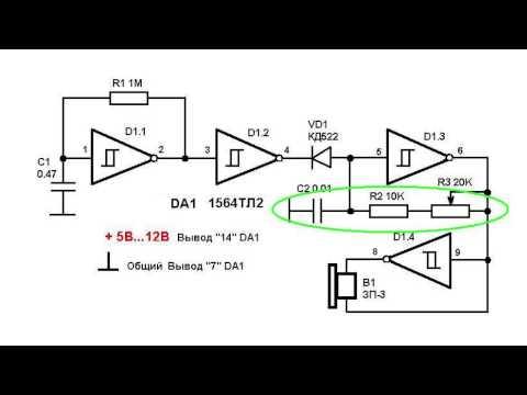 сигнализаторы поклевок на микросхемах
