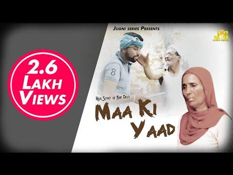 Maa Ki Yaad   Latest New Haryanvi Song 2018   Mandeep Kaswan   Mr. NAMDEV  Naveen Punia New Maa Song