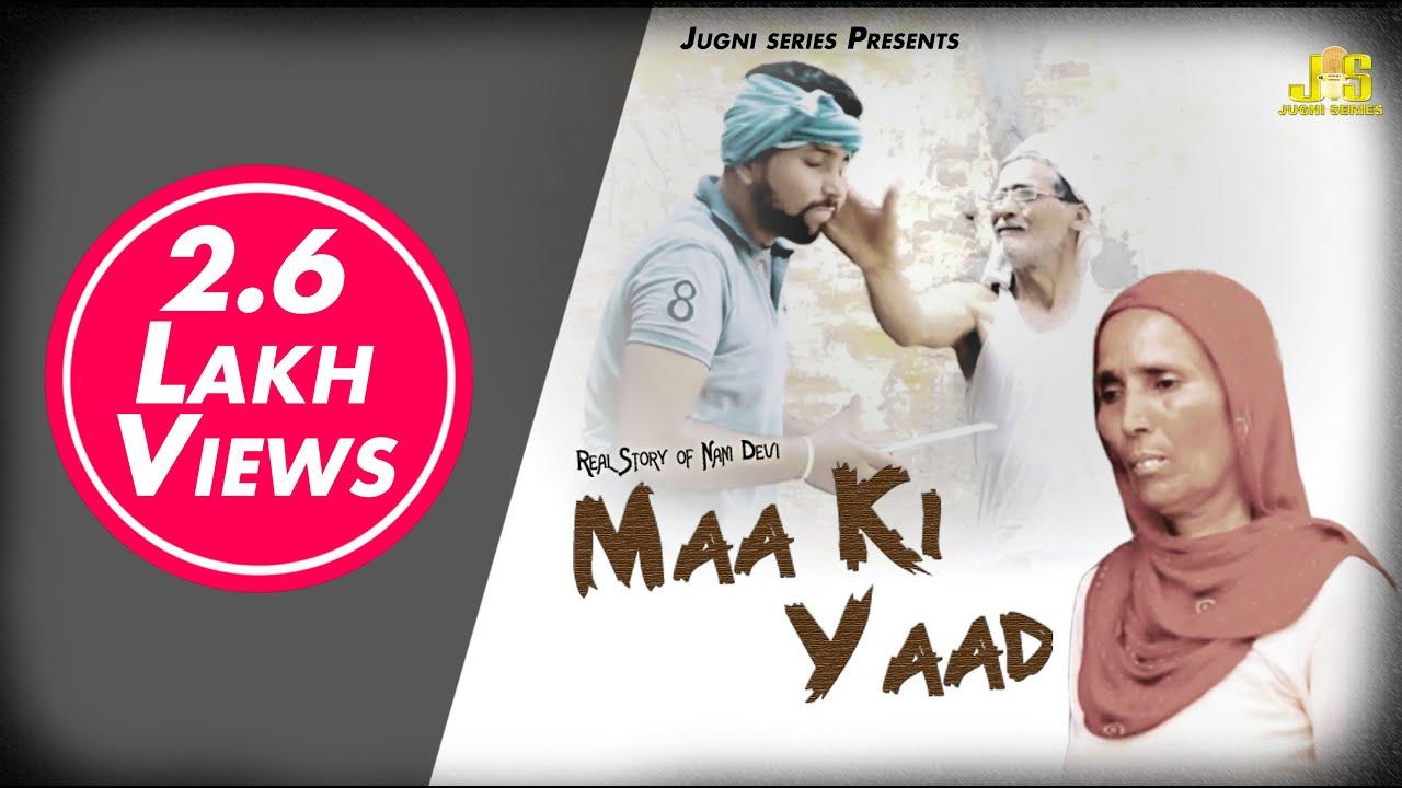 Maa Ki Yaad | Latest New Haryanvi Song 2018 | Mandeep Kaswan | Mr  NAMDEV  |Naveen Punia|New Maa Song