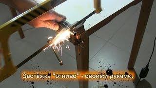 """Как сделать застёжку - пуговицу """"огниво"""" \ D.I.Y Ferrocerium paracord bead"""