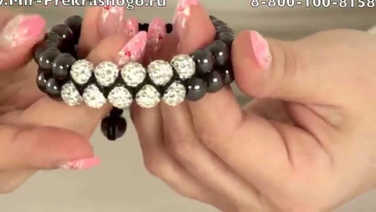 плетеные браслеты шамбала схема