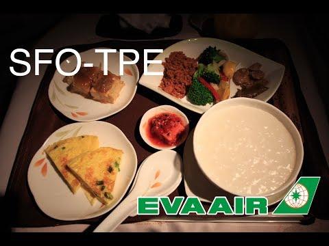 [4K] Flight Report EVA Air Royal Laurel Class San Francisco - Taipei BR27 長榮航空