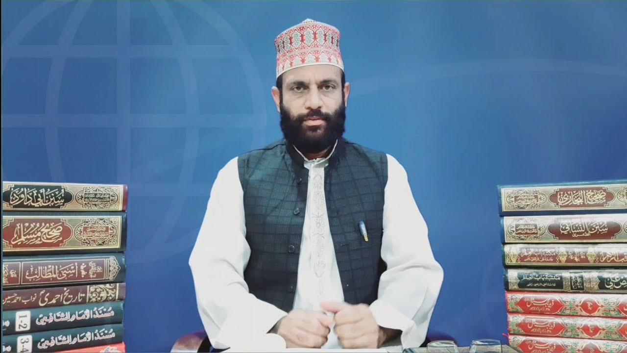 Kalma Parh Kar Hazoor Se Larne Waly Kon Wakeel Ahelbait Allama Muhammad Yasin Qadri