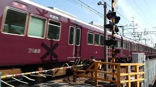 【フルHD】阪急電鉄神戸線7000系(特急) 通過シーン 3【最高速】
