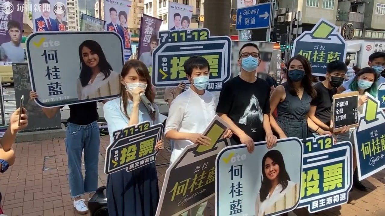香港政府、民主派を威嚇 予備選は「国安法違反」 事務所を家宅捜索