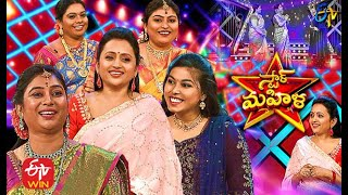 Star Mahila | 20th February 2021 |  Full Episode No 102 | ETV Telugu