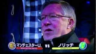 マンチェスターU 4-0 ノリッチ アジア人初のプレミアリーグでハット...