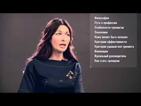 Отличие Менеджера и Лидера. Бизнес-тренер Алена Сысоева