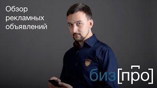 Как рекламировать event-агентство(, 2014-08-21T18:59:46.000Z)