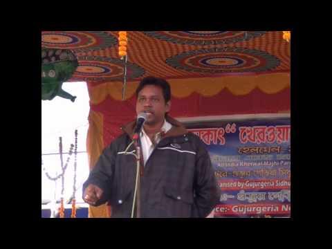 MAJHI PARGANA MAHAL MIDUN GUJURGADIA WEST BENGAL RE JAN 2013 9