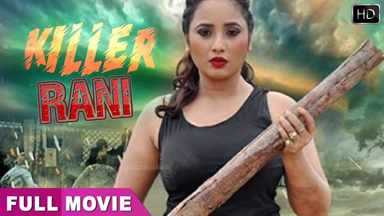 2020 Super Hit Action Film | Rani Chatterjee | Full Bhojpuri Movie | Killer Rani