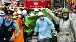 渋谷温泉爆発 #3 被害者搬送 Tokyo spa explosion シエスパ 検索動画 7