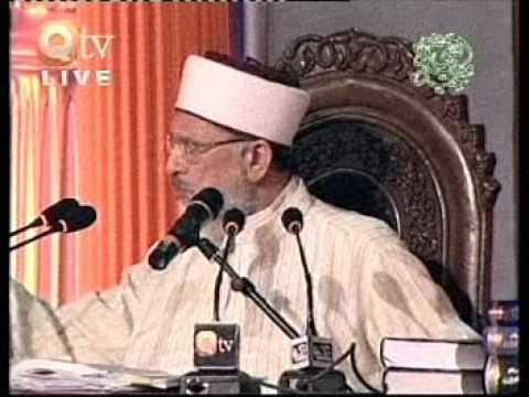DR MUHAMMAD TAHIR UL QADRI (Yahoodi Ka Larka)BY Visaal   Doovi