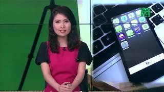 VTC14 | Xem trộm điện thoại bạn đời bị tù 1 năm, phạt 133.000 USD