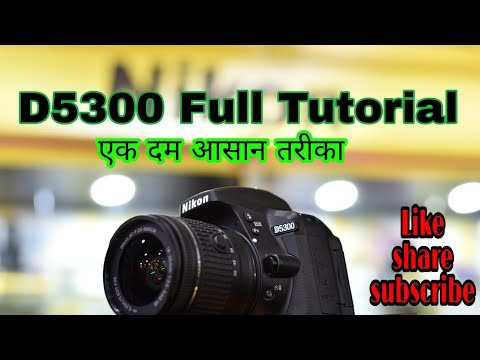 Nikon D5300 full TUTORIAL ! in hindi 2018!