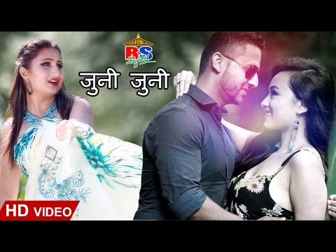 New Modern Song 2016 || Juni Juni || जुनी जुनी || Anju Panta || Full Song HD