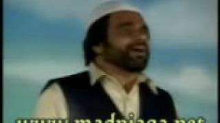 Mustafa Jaan e Rahmat - Yousuf Memon