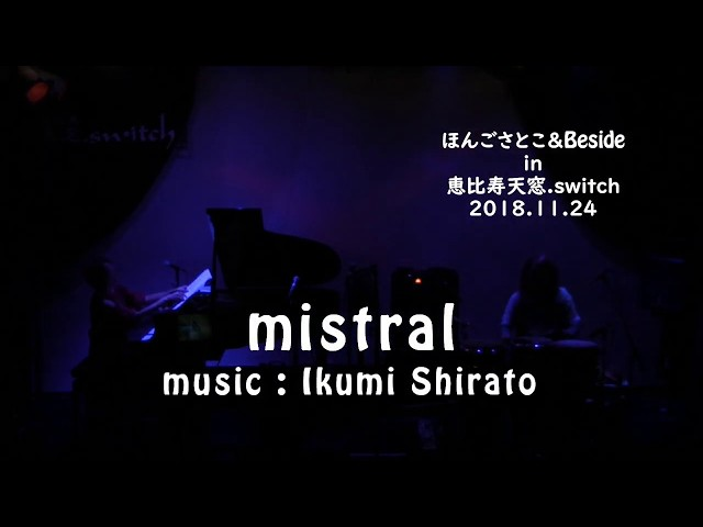 mistral ~ ほんごさとこ&Beside Live in 恵比寿天窓.Switch