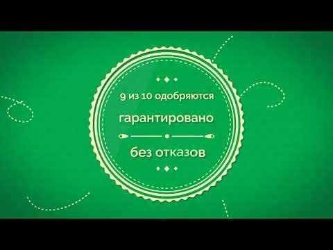 ✔ С ЖИРИНОВСКОГО коллекторы ТРЕБУЮТ долг!из YouTube · С высокой четкостью · Длительность: 3 мин3 с  · Просмотров: 763 · отправлено: 23.11.2017 · кем отправлено: Деньги вода