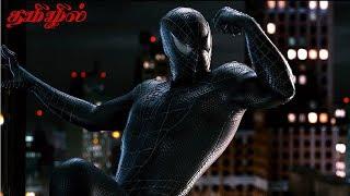 spider man 3 get black suit venom in tamil