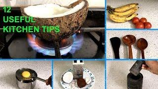 12 பயனுள்ள KITCHEN குறிப்புகள் /  12 useful kitchen tips in tamil / indian flavours tamil