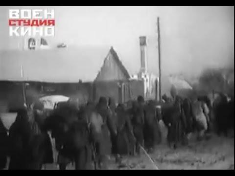Кинохроника Верея. Январь 1942г