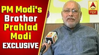 PM Modi's Younger Brother Prahlad Modi Shares Childhood Memories | ABP News