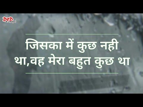 Very sad shayari 2 lines in hindi