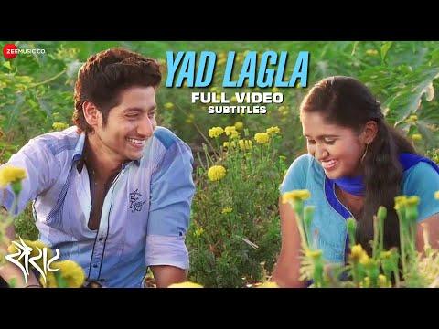 Yaad Lagla with Subtitles - Sairat | Full Video | Nagraj Manjule | Ajay - Atul