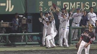 ライオンズ対ホークス(那覇)の試合ダイジェスト動画。 2019/05/21 埼玉...