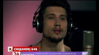 """25 українських артистів створили """"Оберіг"""" до Дня незалежності"""