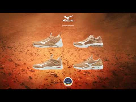 mizuno wave lightning z5 step on mars 90