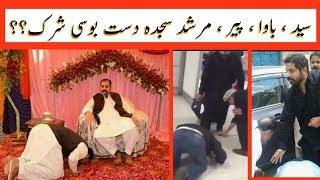 Syed Bawa Peer Murshad Dastbosi Sajda Shirk