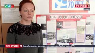 видео Православная стенгазета № 14 (120) : Православие и мир