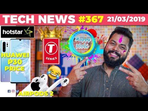T-Series Finally Dethrones PewDiePie,Huawei P30 PRICE,Apple Airpods 2 Ka Majaak, Hotstar @₹1-TTN#367