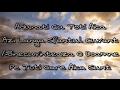 Download [ORIGINAL] Negativ & Versuri - Adunati Cu Toti Aica [D.F.P] MP3 song and Music Video