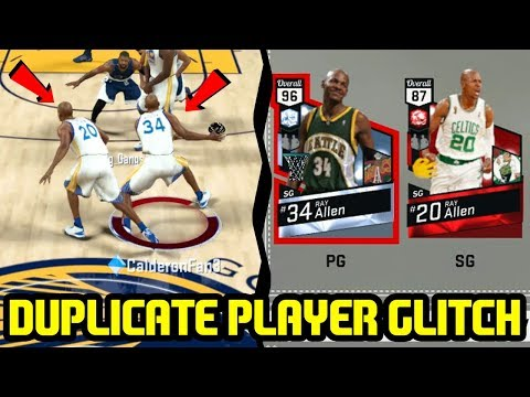 DUPLICATE PLAYER GLITCH TEAM! 2 RAY ALLENS! NBA 2K17 MYTEAM ONLINE GAMEPLAY