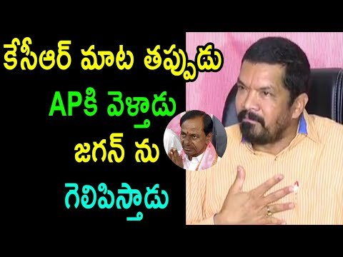 Posani Krishna Murali About CM KCR In AP Politics Election Campaign 2019 | TDP Out | Cinema Politics