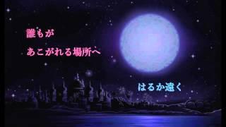 アニメ映画版には無いミュージカルのオリジナルナンバー 「A Million Mi...