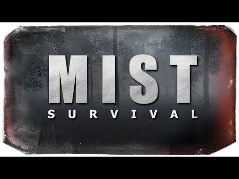 СМОЖЕШЬ ВЫЖИТЬ В ТУМАНЕ? ● Mist Survival