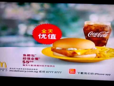 Darwin's 2012 McDonalds Singapore Commercial