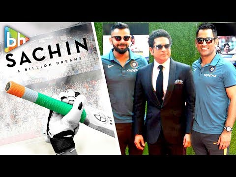 MS Dhoni | Virat Kohli | Uncut | Sachin A Billion Dreams Grand Premiere For Indian Cricket Team