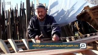 مصر العربية   تركيا.. القوارب الخشبية يدوية الصنع مطلب صيادي الأسماك