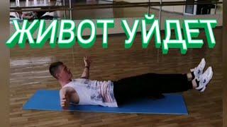 #пресс #склёпка #упражнениедляпресса #талия лучшее упражнение для пресса