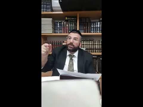"""סדרה של דברי חיזוק והלכה 3 - הרב דוד שלום נקי שליט""""א"""