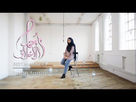 Iman Farrar - Best Manners (Cover)