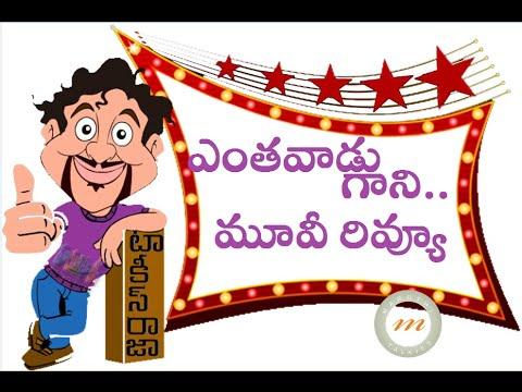 Ajith Kumar's Yentha Vaadu Gaani Movie Review - Yennai Arindhaal Telugu Version
